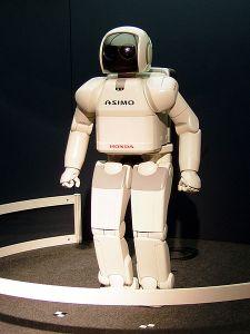 450px-HONDA_ASIMO